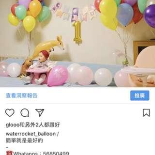 自家手作文字氣球balloon