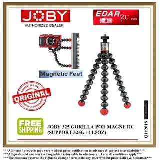 JOBY 325 GORILLA POD MAGNETIC