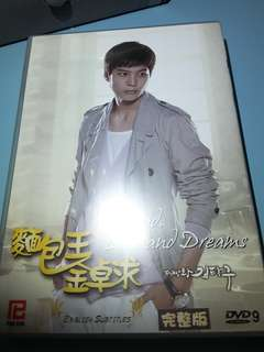 Korean drama original edition