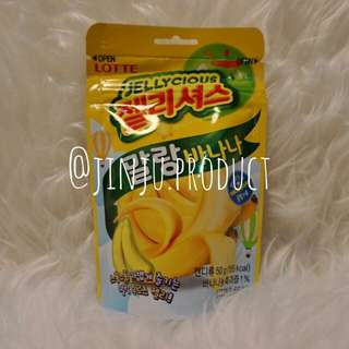 [KOREAN SNACK]LOTTE JELLYCIOUS KOREA 50gr