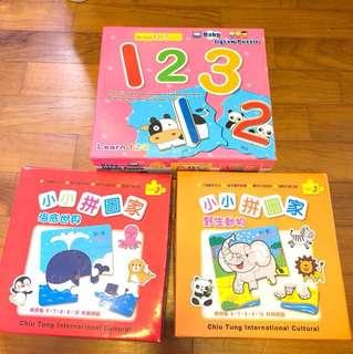 Puzzles for babies chikdren