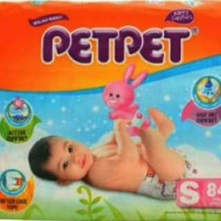 Pet pet S size diaper