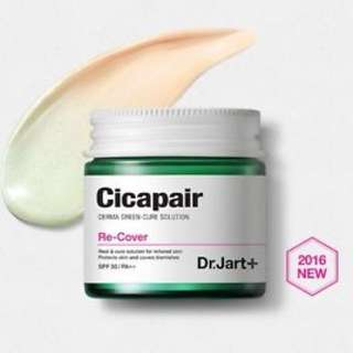 Dr Jart Cicapair Re- cover cream
