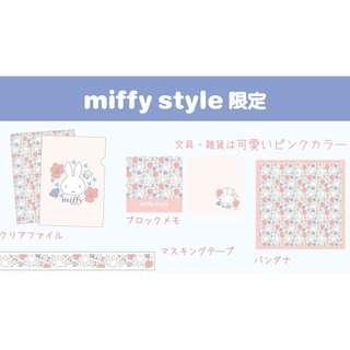 T065 - Mifft Style日本版定商品