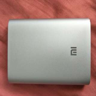Mint condition Xiaomi Powerbank 10400mah