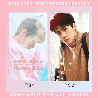 Custom Phone Case EXO (phonecasebymermaird)