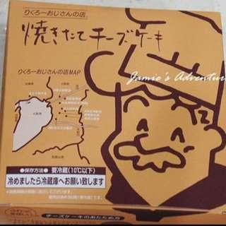 限定優惠 大阪 代購 焼きたてチーズケーキ 蛋糕 於10號 晚9半至10點左右 港島線只限 交收