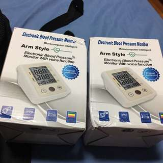 digital blood pressure monitor automatic