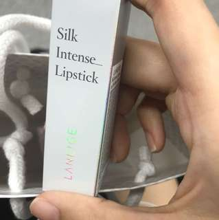 Silk Intense Lipstick