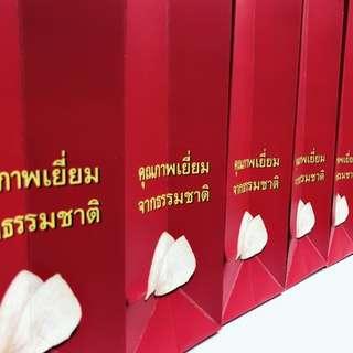 泰國直送系列,自家廠房,採擇,全人手