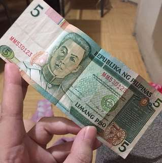 Real 5 Peso Bill