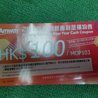 Amway購物劵hkd 100