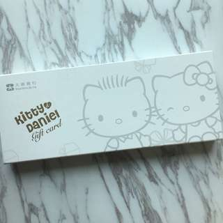 絕版 全新 Sanrio Cinnamoroll / My Melody / Hello Kitty / Little Twins Stars 信用卡 Gift Card