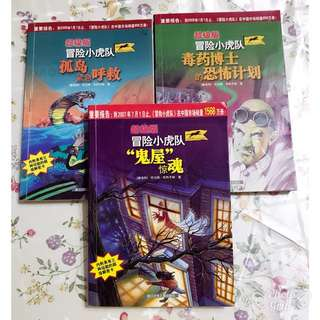 FREE Chinese Books