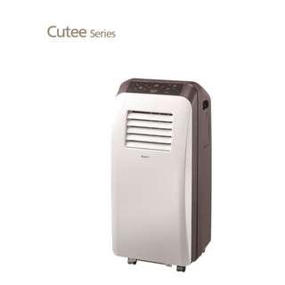 Portable Air-Con - GREE CUTEE SERIES 10,000 BTU