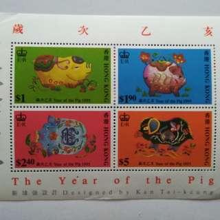 香港郵政小全張