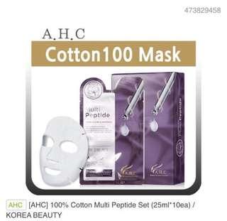 Sale! 2 Pcs AHC Facial Mask 25ml Brand New