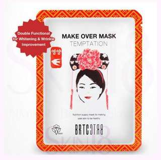 Sale! 3 Pcs BRTC Korean Make Over Moisturising Mask