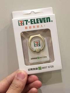 7-11 手機手指扣