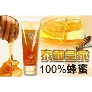 🚚 泰國皇家蜂蜜條