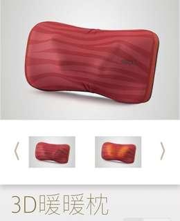 全新Osim 3D暖暖枕,門市賣緊$980