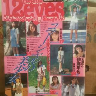 日本少女寫真集,97%新。