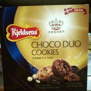 正貨750g丹麥藍罐果仁朱古力曲奇(大)  CHOCO CUO Cookies 750g