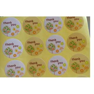 BNIP 120PCS/pack Thank You Self Adhesive Kraft Paper Stickers
