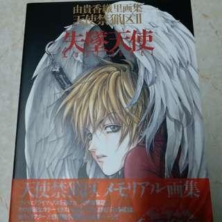 日文版 由貴香織里畫集 天使禁獵區2