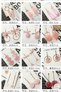 Gift for her- Pink series Earrings