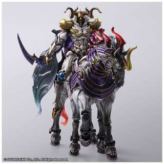 PO: Square Enix - Final Fantasy Creatures Bring Arts - Odin