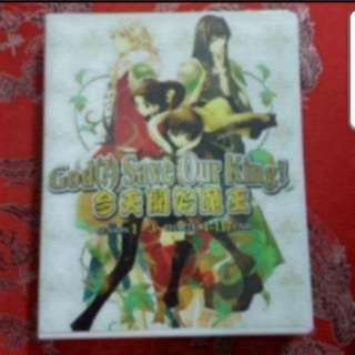 In Stock God Save Our King Season 1 To 3 Chapter 1 To 117 End Dvd