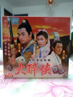 大醉侠 Drunken Hero full series vcd original vintage