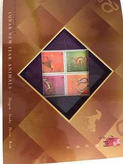 郵票-羊龍馬蛇