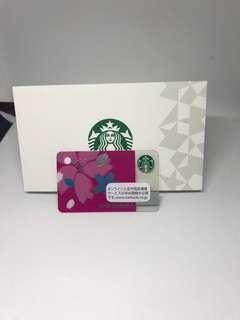 Starbucks Cards sakura 2016 mini