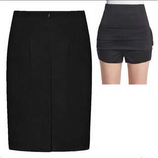 BNWT BLACK FORMAL SKIRT