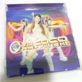 Coco lee cd