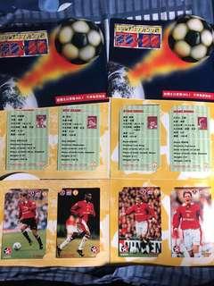 1997 珍藏版曼聯VS南華紀念卡 絕版