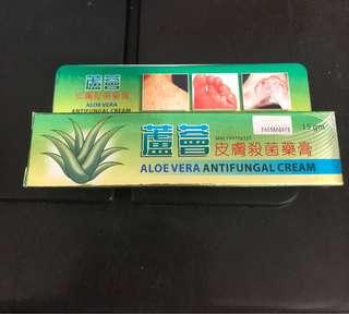 Aloe Vera Antifungal Cream