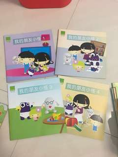 Chinese Storybooks and cards