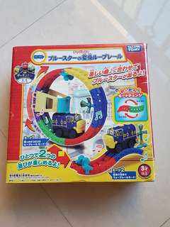 Chuggington Train Set takara tomy