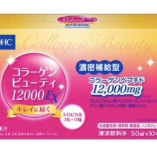DHC 12000 collagen drink