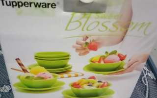 Tupperware Blussom