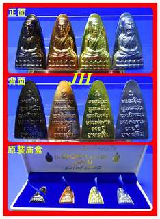 Thai Amulet - Lp Thuad 6pcs Sets