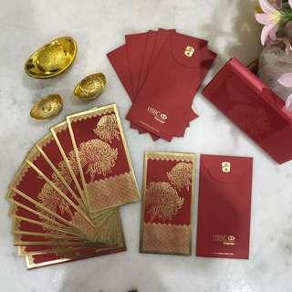 HSBC Premier ANG POW | ANG PAO| HONG PAO| Red Packages