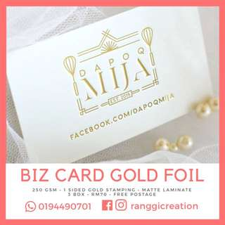 Business Card Gold Stamping