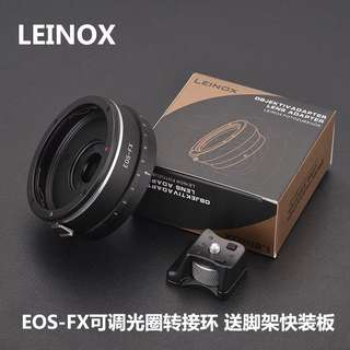 Leinox EOS-FX Canon lens to Fuji Body Adapter ( With Aperture Ring )