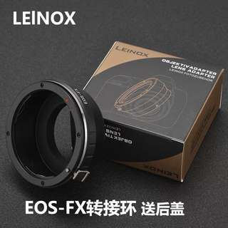 Leinox Eos-Fx Canon lens to Fuji Body Adapter ( Basic )
