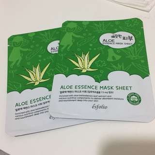 Aloe Vera Soothing FaceMask