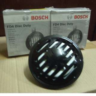 Bosch Horn FD4 with grill ( black ) 12 Volts